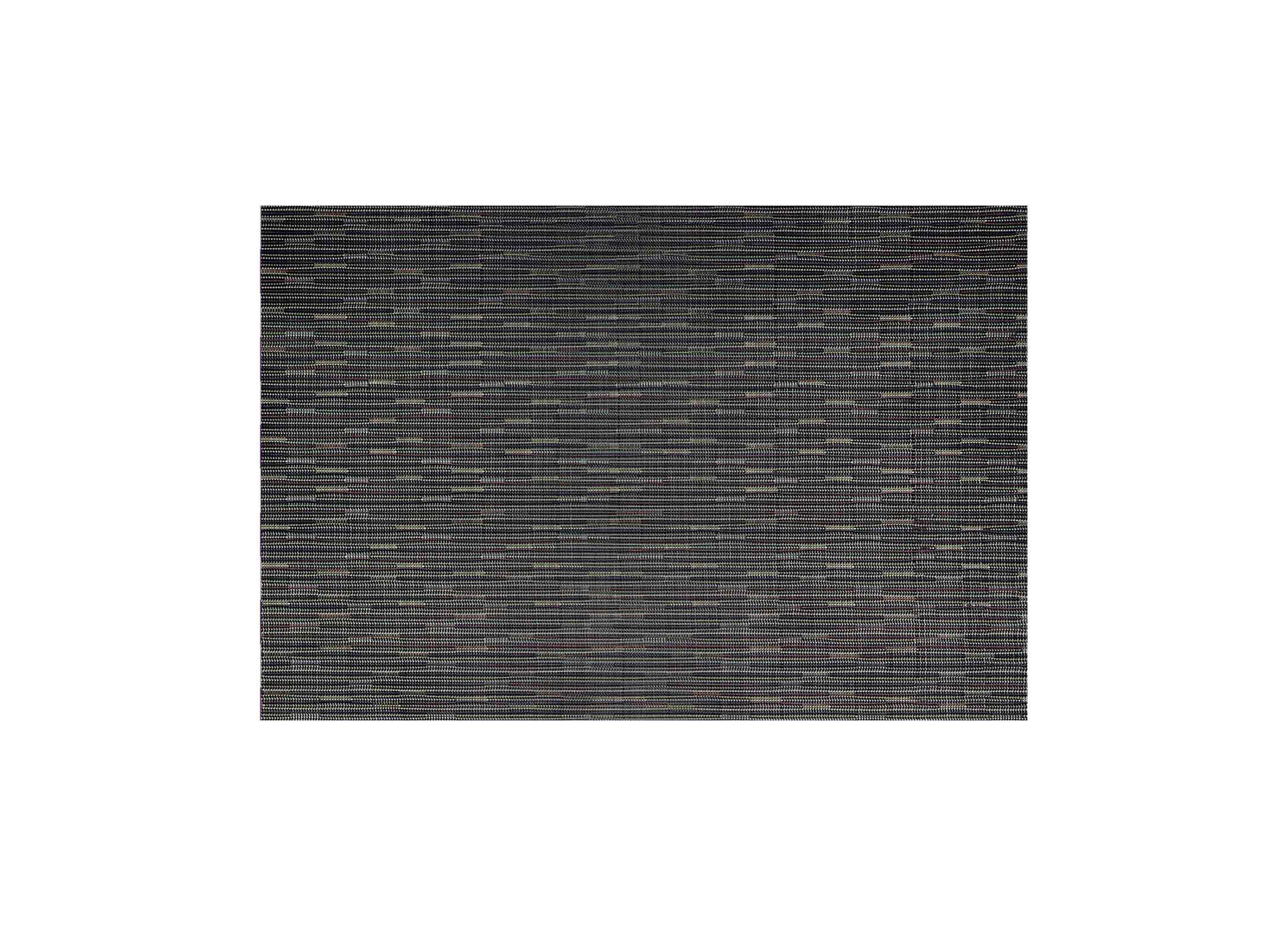 "11.75"" x 17.5"" Urban Mat - Multi"